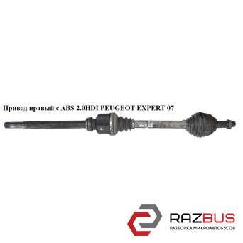 Привод правый 2.0HDI FIAT SCUDO 2007-2016г