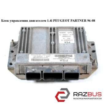 Блок управления двигателем 1.4i PEUGEOT PARTNER M59 2003-2008г PEUGEOT PARTNER M59 2003-2008г