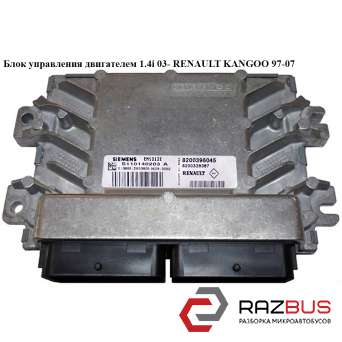 Блок управления двигателем 1.4i 03- RENAULT KANGOO 1997-2007г