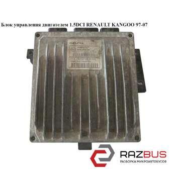 Блок управления двигателем 1.5DCI RENAULT KANGOO 1997-2007г