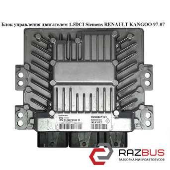 Блок управления двигателем 1.5DCI Siemens RENAULT KANGOO 1997-2007г