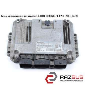 Блок управления двигателем 1.6 HDI PEUGEOT PARTNER M59 2003-2008г PEUGEOT PARTNER M59 2003-2008г