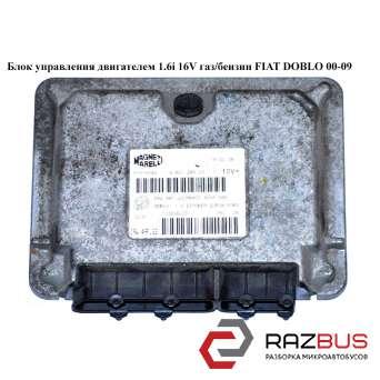 Блок управления двигателем 1.6i 16V газ/бензин FIAT DOBLO 2000-2005г