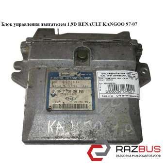 Блок управления двигателем 1.9D RENAULT KANGOO 1997-2007г