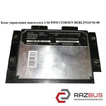 Блок управления двигателем 1.9D (DW8) PEUGEOT PARTNER M59 2003-2008г PEUGEOT PARTNER M59 2003-2008г