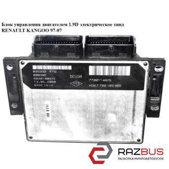 Блок управления двигателем 1.9D эл. тнвд RENAULT KANGOO 1997-2007г