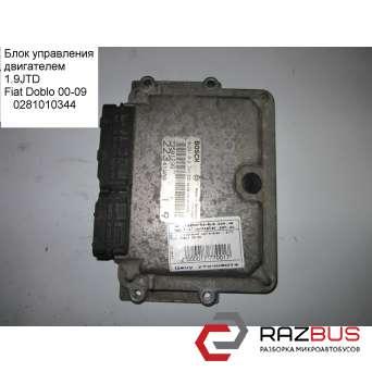 Блок управления двигателем 1.9JTD FIAT DOBLO 2000-2005г
