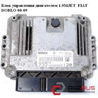 Блок управления двигателем 1.9MJET FIAT DOBLO 2000-2005г