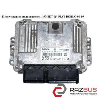 Блок управления двигателем 1.9MJET 05- FIAT DOBLO 2000-2005г