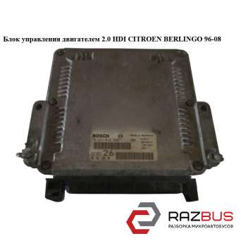 Блок управления двигателем 2.0 HDI Bosch PEUGEOT PARTNER M59 2003-2008г PEUGEOT PARTNER M59 2003-2008г