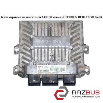 Блок управления двигателем 2.0 HDI Siemens PEUGEOT PARTNER M59 2003-2008г PEUGEOT PARTNER M59 2003-2008г