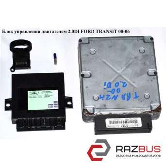 Блок управления двигателем 2.0DI FORD TRANSIT 2000-2006г FORD TRANSIT 2000-2006г
