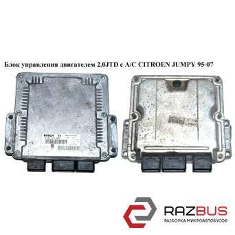Блок управления двигателем 2.0HDI с А/С CITROEN JUMPY 1995-2004г