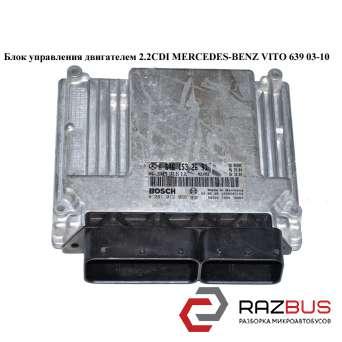 Блок управления двигателем 2.2CDI MERCEDES VITO 639 2003-2014г