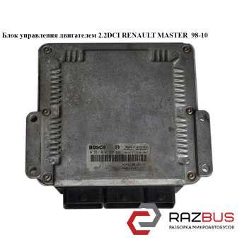 Блок управления двигателем 2.2DCI RENAULT MASTER II 1998-2003г RENAULT MASTER II 1998-2003г