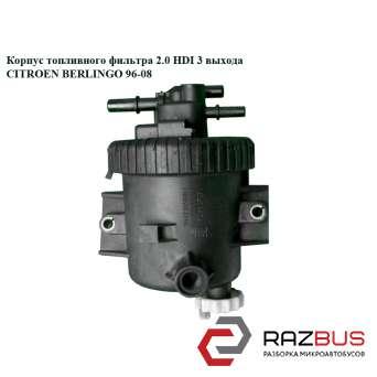 Корпус топливного фильтра 2.0 HDI 3 выхода CITROEN BERLINGO M49 1996-2003г CITROEN BERLINGO M49 1996-2003г