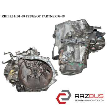 КПП 1.6 HDI -08 CITROEN BERLINGO M59 2003-2008г
