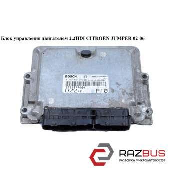 Блок управления двигателем 2.2HDI PEUGEOT BOXER II 2002-2006г