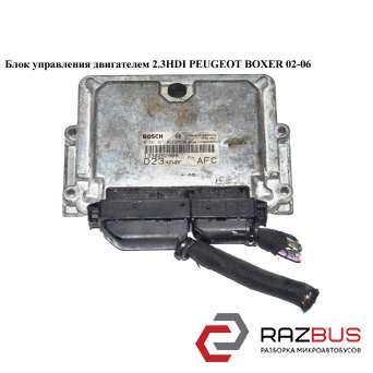 Блок управления двигателем 2.3HDI PEUGEOT BOXER II 2002-2006г