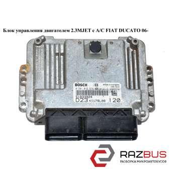 Блок управления двигателем 2.3MJET FIAT DUCATO 250 Кузов 2006-2014г