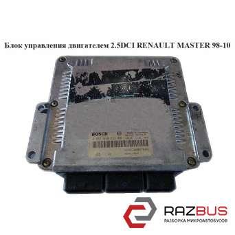 Блок управления двигателем 2.5DCI RENAULT MASTER III 2003-2010г RENAULT MASTER III 2003-2010г
