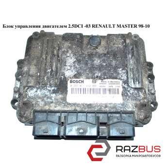 Блок управления двигателем 2.5DCI RENAULT MASTER II 1998-2003г RENAULT MASTER II 1998-2003г