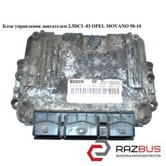 Блок управления двигателем 2.5DCI -03 RENAULT MASTER II 1998-2003г RENAULT MASTER II 1998-2003г