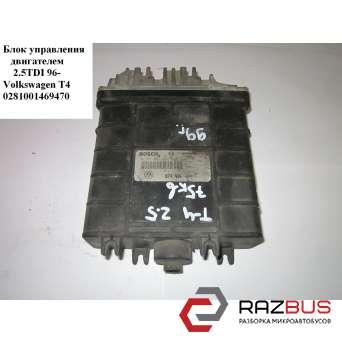 Блок управления двигателем 2.5TDI 96-75 кв VOLKSWAGEN TRANSPORTER T4 1990-2003г VOLKSWAGEN TRANSPORTER T4 1990-2003г