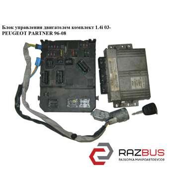 Блок управления двигателем комплект 1.4i 03- PEUGEOT PARTNER M59 2003-2008г PEUGEOT PARTNER M59 2003-2008г