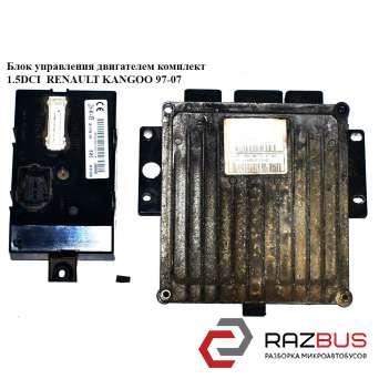 Блок управления двигателем комплект 1.5DCI NISSAN KUBISTAR 2003-2008г NISSAN KUBISTAR 2003-2008г