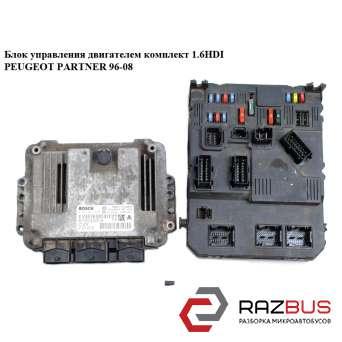 Блок управления двигателем комплект 1.6 HDI PEUGEOT PARTNER M59 2003-2008г PEUGEOT PARTNER M59 2003-2008г