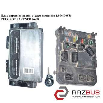 Блок управления двигателем комплект 1.9D DW8 PEUGEOT PARTNER M59 2003-2008г PEUGEOT PARTNER M59 2003-2008г