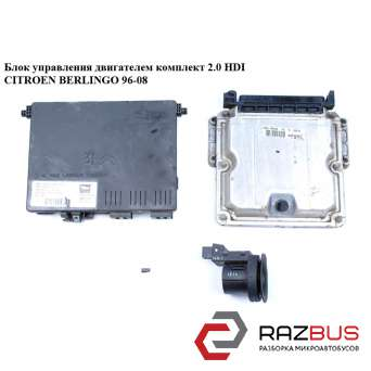 Блок управления двигателем комплект 2.0 HDI Bosch PEUGEOT PARTNER M59 2003-2008г PEUGEOT PARTNER M59 2003-2008г