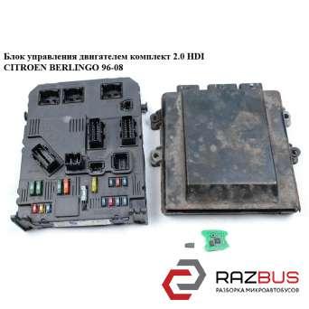 Блок управления двигателем комплект 2.0 HDI 03- Siemens PEUGEOT PARTNER M49 1996-2003г PEUGEOT PARTNER M49 1996-2003г