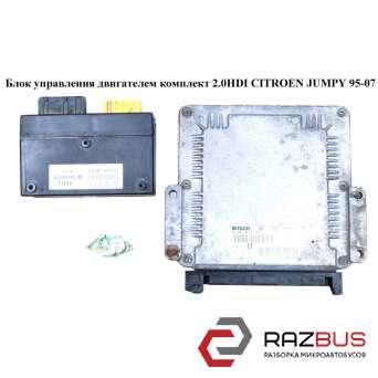 Блок управления двигателем комплект 2.0HDI CITROEN JUMPY 1995-2004г