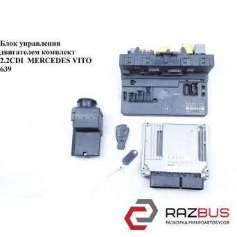 Блок управления двигателем комплект 2.2CDI MERCEDES VITO 639 2003-2014г
