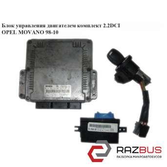 Блок управления двигателем комплект 2.2DCI конд -03 RENAULT MASTER II 1998-2003г RENAULT MASTER II 1998-2003г