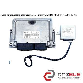 Блок управления двигателем комплект 2.2HDI PEUGEOT BOXER II 2002-2006г