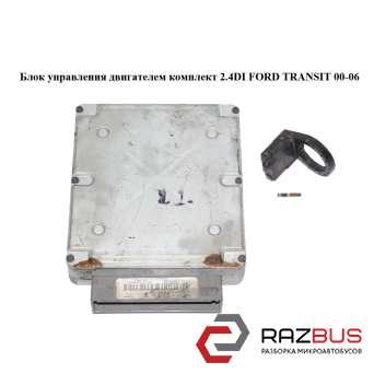 Блок управления двигателем комплект 2.4DI FORD TRANSIT 2000-2006г FORD TRANSIT 2000-2006г