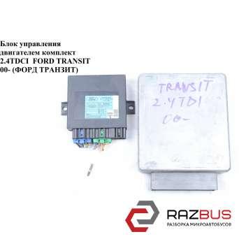 Блок управления двигателем комплект 2.4TDCI FORD TRANSIT 2000-2006г FORD TRANSIT 2000-2006г