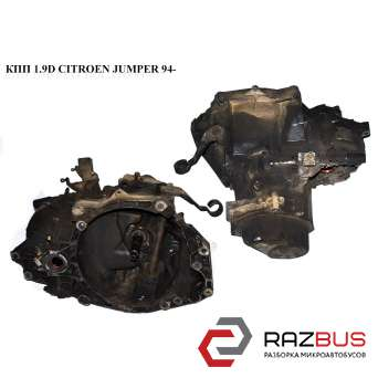 КПП 1.9D CITROEN JUMPER 1994-2002г CITROEN JUMPER 1994-2002г