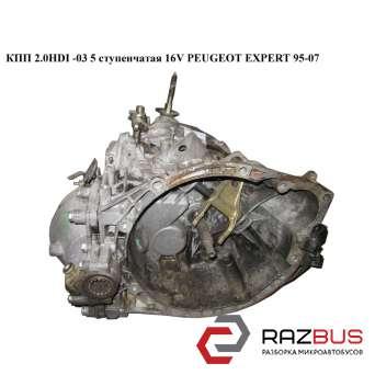 КПП 2.0HDI -03 5ступ. 16v PEUGEOT EXPERT II 2004-2006г