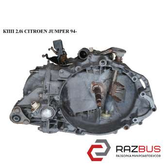 КПП 2.0i CITROEN JUMPER 1994-2002г CITROEN JUMPER 1994-2002г