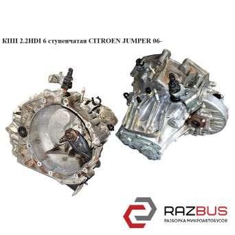 КПП 2.2HDI 6ступ FIAT DUCATO 250 Кузов 2006-2014г FIAT DUCATO 250 Кузов 2006-2014г