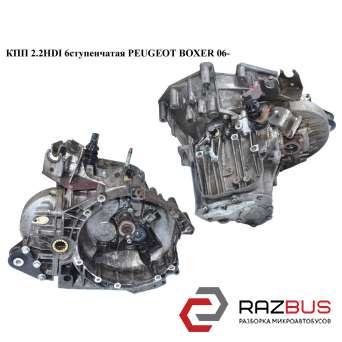 КПП 2.2HDI 6ступ. FIAT DUCATO 250 Кузов 2006-2014г FIAT DUCATO 250 Кузов 2006-2014г