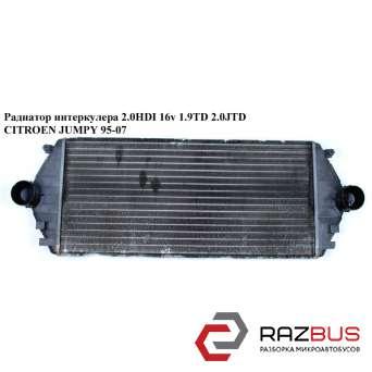 Радиатор интеркулера 2.0HDI 16v 1.9TD 2.0JTD FIAT SCUDO 2004-2006г