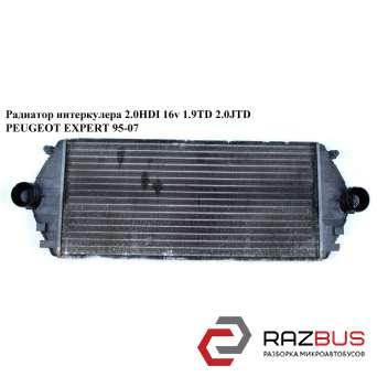Радиатор интеркулера 2.0HDI 16v 1.9TD 2.0JTD PEUGEOT EXPERT 1995-2004г