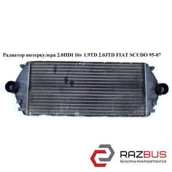 Радиатор интеркулера 2.0JTD 16V 1.9TD 2.0HDI FIAT SCUDO 2004-2006г
