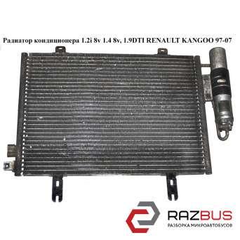 Радиатор кондиционера 1.2i 8v 1.4 8v, 1.9DTI RENAULT KANGOO 1997-2007г