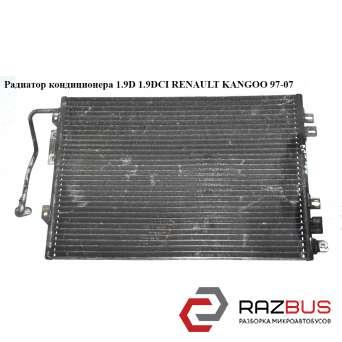 Радиатор кондиционера 1.9D 1.9DCI RENAULT KANGOO 1997-2007г